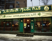 Бар «Johnnie Green Pub»