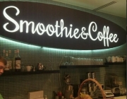 Кафе Smoothie`n`coffee