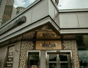 Ресторан «Shishas Sferum Bar»